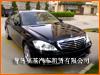 奔驰S300-500适用于青岛租车